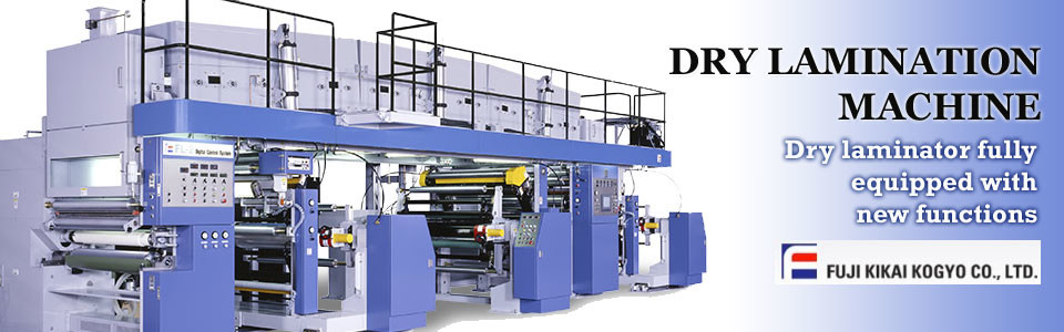 Dry_laminating-Machine