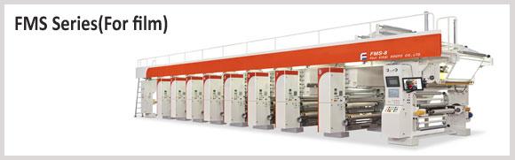 rotogravure printing Machine Indonesia 1