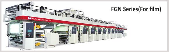 Rotogravure-printing-indonesia._FGN