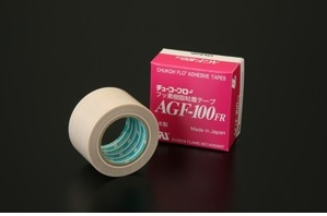 AGF 100FR